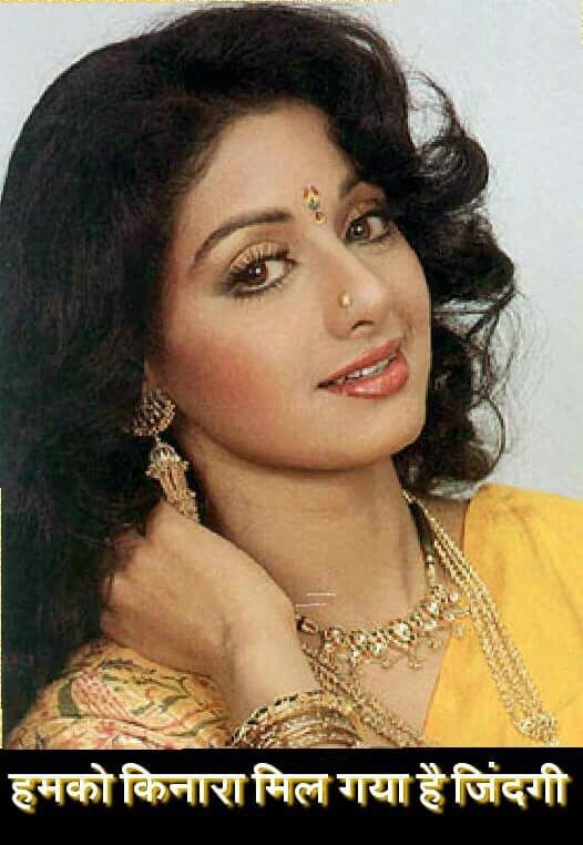 Viral Pic of Sridevi after her sudden death from cardiac arrest.